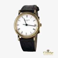 PATEK PHILIPPE<BR>CALATRAVA CLOUS DE PARIS YELLOW GOLD